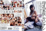 th 80487 crpd168full 123 13lo Asian Prego 66