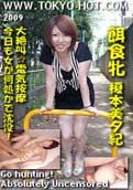 Tokyo Hot k0274 – Miyuki Enomoto